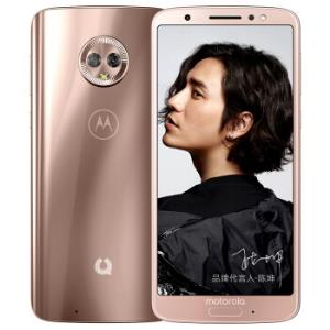 MOTOROLA摩托罗拉青柚1s全网通智能手机4GB+64GB 579元