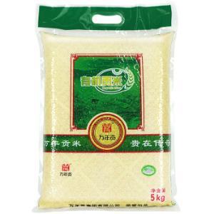 万年贡有机贡米5kg(南方大米地标产品野生稻米精选) 108元