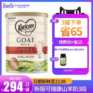 澳洲直邮新西兰可瑞康羊奶粉3段进口宝宝婴儿奶粉三段可购1段2段 305.7元