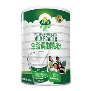 Arla爱氏晨曦高钙全脂调制乳粉800g(听装)*2件 76.64元(合38.32元/件)