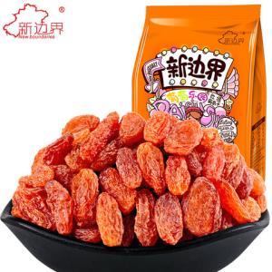 新疆特产零食吐鲁番葡萄干包邮 12.1元