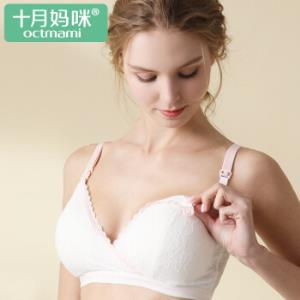 十月妈咪(octmami)新款孕妇内衣胸罩舒适无钢托哺乳文胸怀孕期蕾丝孕妇文胸粉白XXL(90B) 140元