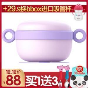 dodopapa爸爸制造注水保温碗保温碗-紫色+凑单品 74.52元