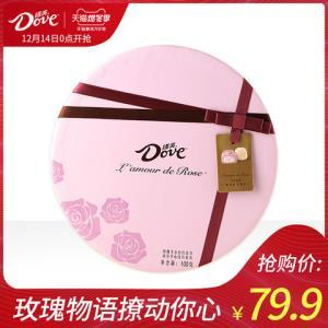 德芙巧克力圆形新款玫瑰礼盒装多口味送女友零食生日礼物 79.9元