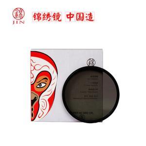 Jin锦绣CPL偏振镜40.5495255586267727782mm佳能索尼偏光滤镜 49.5元(需用券)