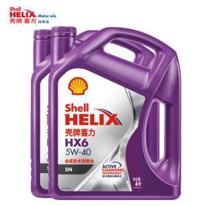2019新款壳牌喜力HX6合成技术机油5W-408L装润滑油汽车机油 399元