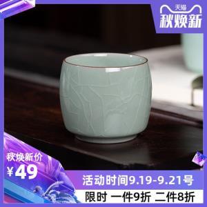 洛威汝窑茶杯主人杯品茗杯单杯景德镇陶瓷茶具功夫茶具哥窑开片 49元