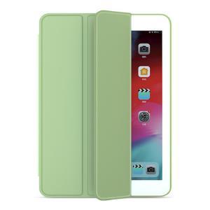域胜iPad苹果保护套防摔壳 9.9元(需用券)