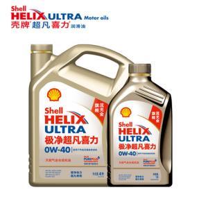 壳牌极净超凡喜力天然气全合成机油0W-405L装润滑油汽车机油 698元