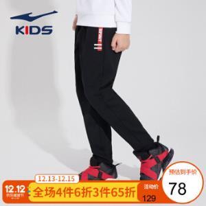 鸿星尔克男童装2019秋季新款加厚针织长裤 64.50元