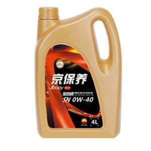 昆仑京保养机油汽车保养全合成润滑油0W-40SNGF-54L汽车大小保养 159元