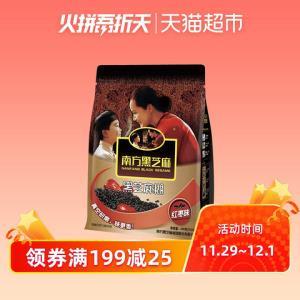 南方黑芝麻红枣味黑芝麻糊600g冲饮冲调芝麻糊*2件 49.35元(合24.68元/件)