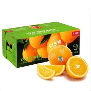 农夫山泉17.5°橙赣南脐橙5kg礼盒装铂金果水果礼盒*2件    128.6元(合64.3元/件)