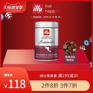 illy意利意大利进口精选危地马拉阿拉比卡黑咖啡咖啡豆250g罐装*3件    247.8元(合82.6元/件)