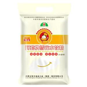 河套雪花水饺粉5kg中华老字号包装面粉*2件    156元(合78元/件)