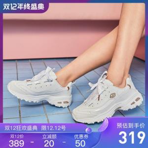 Skechers斯凯奇2019春夏熊猫鞋小白鞋蝴蝶结丝带老爹鞋11976*2件    598元(合299元/件)