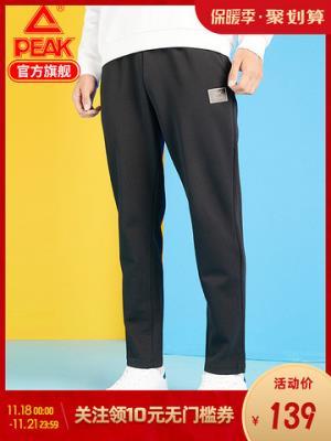 匹克运动长裤男2019秋季新款针织训练舒适平口宽松休闲裤卫裤男    99元