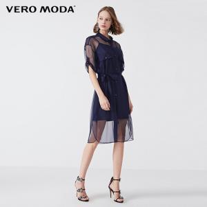 VeroModa女士吊带两件套连衣裙31936Z519 249元
