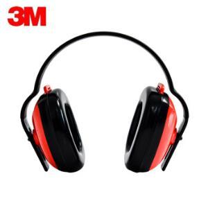 3m1426隔音耳罩工业机械静音超级降噪音耳塞超强专业防噪音睡眠学习用耳机*14件331.8元(合23.7元/件)