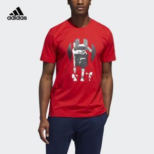 Adidas阿迪达斯T恤男子篮球短袖哈登风短袖DQ0923DU6292FK4600 112元