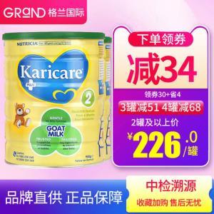 澳洲可瑞康婴儿羊奶粉2段新西兰进口宝宝奶粉二段*2罐组合装 466元