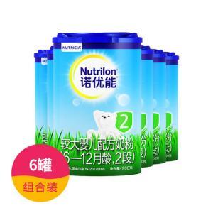 【6罐】诺优能2段900克(新包装)960元包邮(需用券)