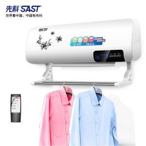 先科(SAST)取暖器/暖风机/电暖器/电暖气/遥控取暖器家用/取暖炉/浴霸/家用浴室壁挂式YG-200*3件354.9元(合118.3元/件)