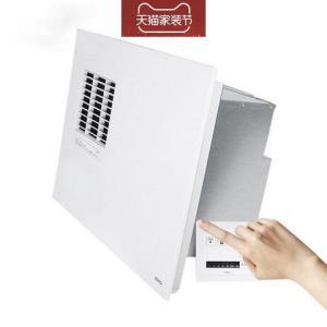 TOTO卫浴浴室干燥凉风换气取暖干燥机TYB3061AD/AA浴霸暖风干燥机2099元