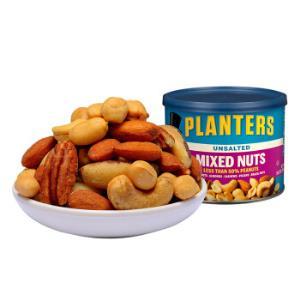 美国进口坚果绅士牌(PLANTERS)无盐原味混合坚果292g(含碧根果、腰果)*5件79.8元(合15.96元/件)