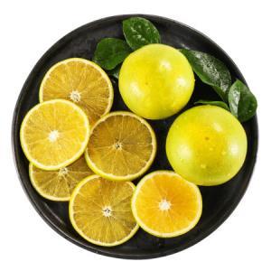 十八臻橙赣南脐橙单果140-190g1.5kg体验装合3.15一斤*16件150.8元(合9.43元/件)