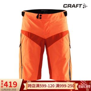 CRAFT/夸夫特X-over男款二合一山地骑行短裤可拆卸内衬坐垫速干透气排汗骑行裤亮橙/黑色1904057M*2件858元(合429元/件)