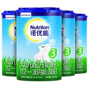 诺优能(Nutrilon)幼儿配方奶粉(12―36月龄,3段)800g*4罐组合装(新老包装随机发货)560元
