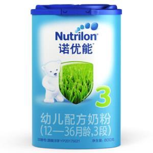 Nutrilon诺优能儿童配方奶粉3段800g6罐装796元(需用券)