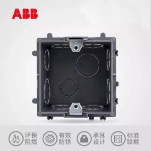 ABB开关插座86型底盒连体通用暗盒AU565*19件27.7元(需用券,合1.46元/件)