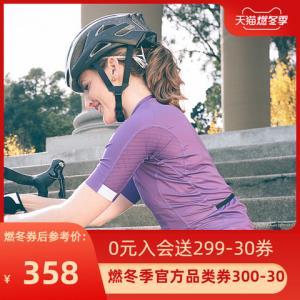 捷酷春夏季女士短袖骑行服薄款速干透气排汗含碳反光evo388元
