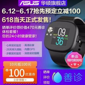华硕智能手表男IOS苹果安卓wifi运动手机手表男女成人定位手表防水运动手489元