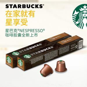 星巴克(Starbucks)咖啡胶囊2条装特选综合美式咖啡(大杯)57g(Nespresso奈斯派索咖啡机适用)49元