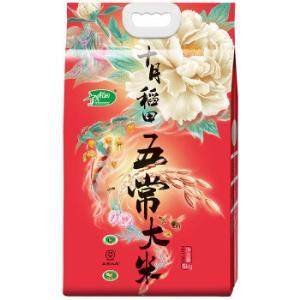 十月稻田五常大米稻花香米5kg*2件 142.35元(合71.18元/件)