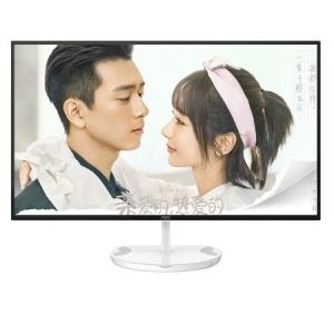 AOCS320VY31.5英寸IPS显示器(1920×1080、电视果) 1049元