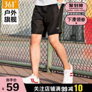 361运动短裤男秋季薄款跑步健身五分裤男士休闲宽松透气黑色裤子59元