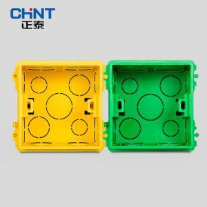正泰开关插座暗装暗盒86型彩色底盒5色通用高强度布线盒3.2元