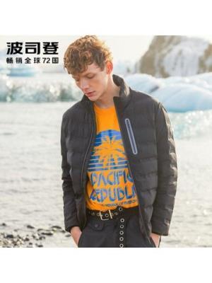 波司登羽绒服男士立领时尚运动短款夹克上衣秋冬季新款256元