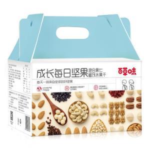 百草味每日坚果礼盒750g/30袋    79元(需用券)