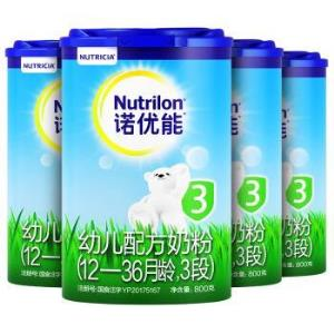 诺优能(Nutrilon)幼儿配方奶粉(12―36月龄,3段)800g*4罐组合装(新老包装随机发货)522元