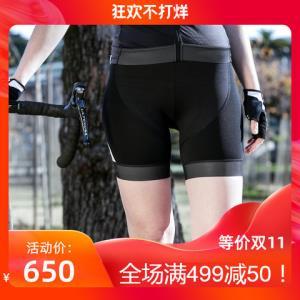 捷酷春夏女士骑行服短裤透气高弹排汗山地公路自行车服EVO承风610元(需用券)