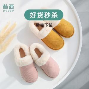 朴西包跟棉拖鞋女秋冬季加绒室内家用厚底保暖家居月子鞋棉鞋女19.8元