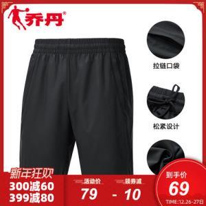 乔丹运动短裤男2019夏季新款男式透气梭织五分短裤健身休闲裤子男69元