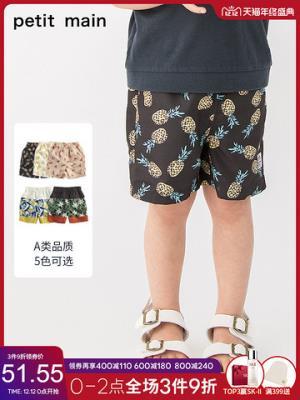 petitmain日本童装男童短裤沙滩裤2019夏装中小童印花薄款五分裤51.55元