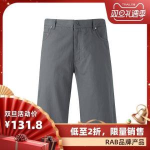 英国品牌RAB户外夏季男士薄直筒速干透气休闲五分短裤QCA39包邮131元
