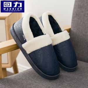 回力防水棉拖鞋冬季男包跟保暖棉鞋室内厚底PU皮面家居拖鞋女冬天16.8元(需用券)